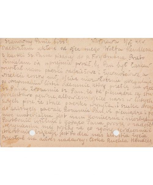 <p>Pocztówka skierowana do Chaima Eissa z prośbą o udzielenie pomocy<br /> <small>Państwowe Muzeum Auschwitz-Birkenau, ZWEiss56 nr inwentarzowy 194826</small></p>