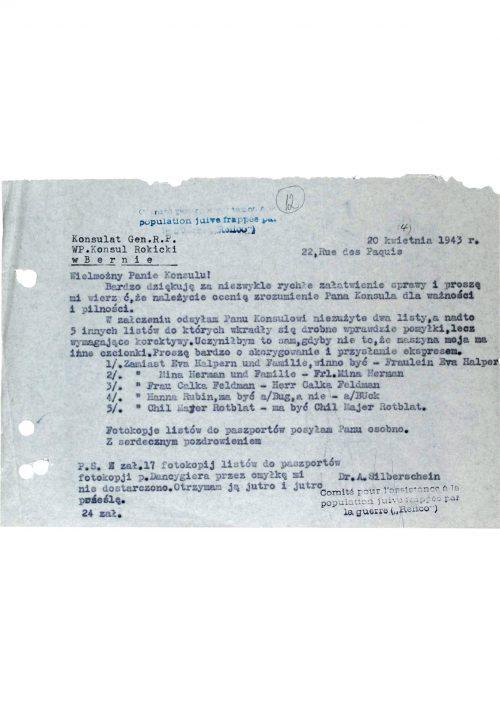 <p>Korespondencja Konsula Rokickiego z Abrahamem Silberscheinem dotycząca zmian w wystawionych paszportach<br /> <small>Archiwum Yad Vashem M20_64_01_13</small></p>