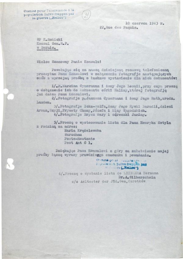 <p>Prośba Abrahama Silberscheina o wystawienie paszportów<br /> <small>Archiwum Yad Vashem M20_64_01_22</small></p>