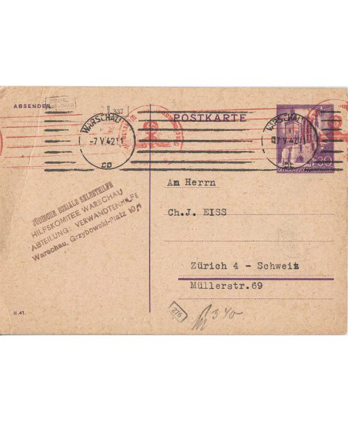 <p>Pocztówka skierowana do Chaima Eissa z prośbą o udzielenie pomocy<br /> <small>Państwowe Muzeum Auschwitz-Birkenau, EISS_1_0124</small></p>